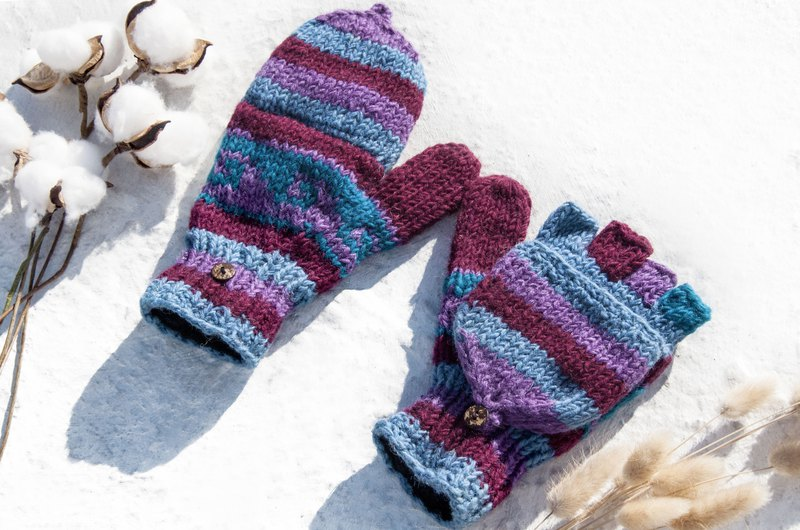 Hand Knitted Pure Wool Knitted Gloves / Removable Gloves / Inner Bristle Gloves / Warm Gloves-Lavender Forest