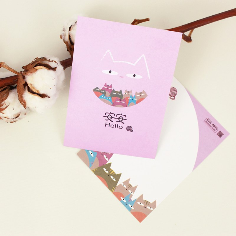 Anan cat postcard
