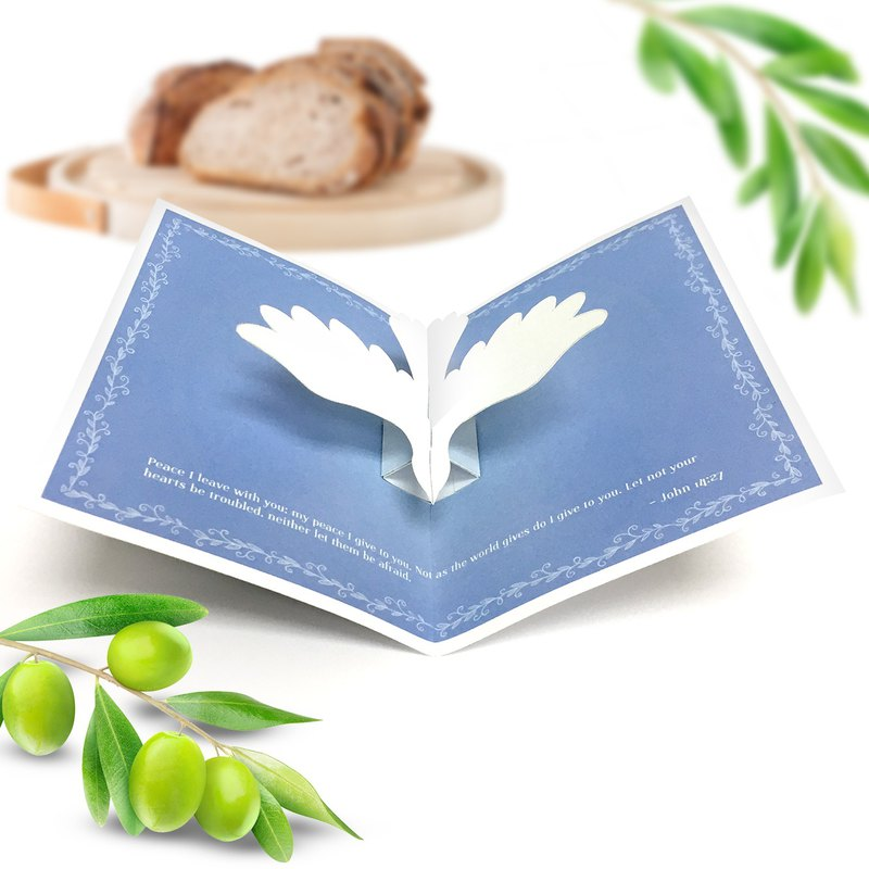 Peace Pop Up Card | Dove Card | Pop Up Card