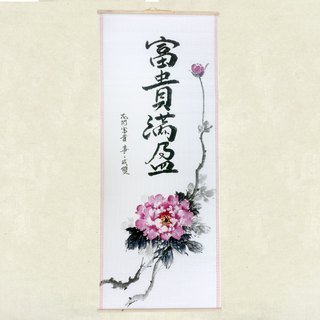 Hanging pictures rich and full of peony roller blind paintings sketch 33*82.5 cm