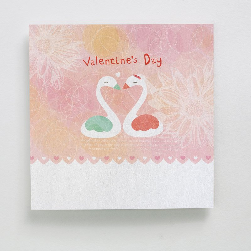 Valentine's Day greeting cards printed fool - a small partner
