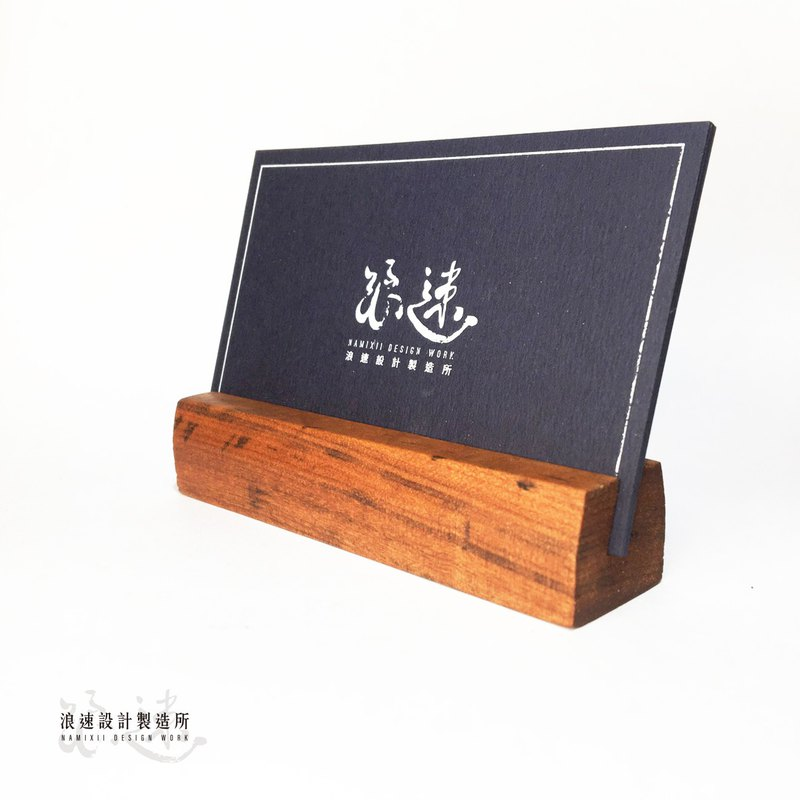 Cherry wood log business card holder