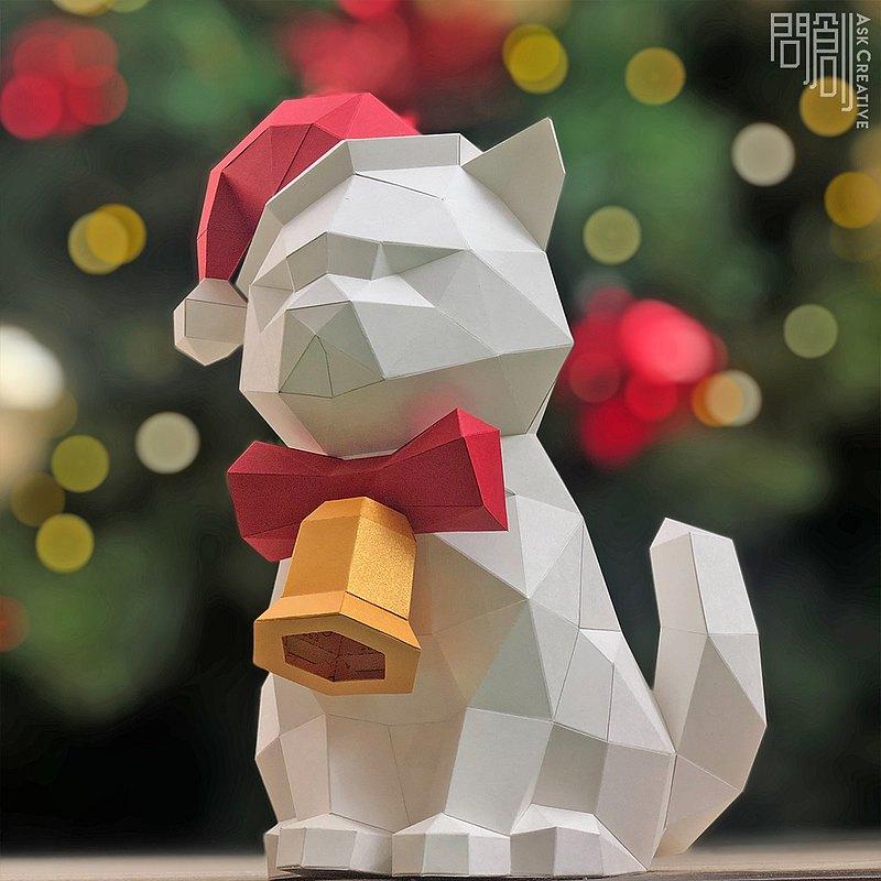 DIY手作3D紙模型擺飾 聖誕節/節慶系列 - 聖誕貓(四色可選)