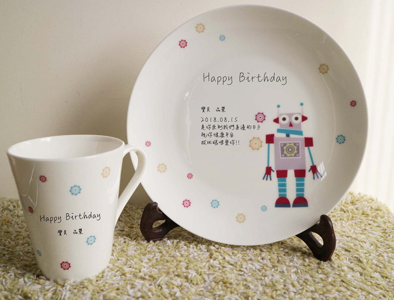 Customized robot Qingsheng bone china cup plate Christmas exchange gift a cup of birthday wishes