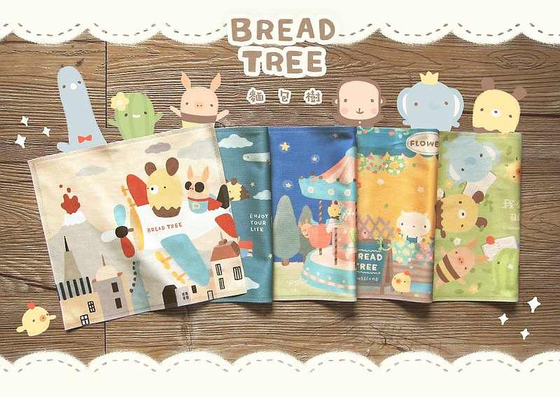 Universal Tree Illustrator BreadTree ll wipe cloth