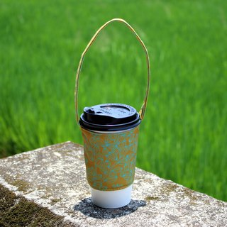 Beverage cup bag - round leaf