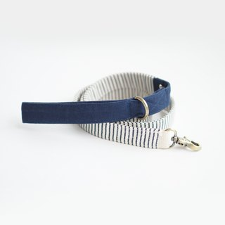 Blue Nautical Stripe Leash | For Dogs