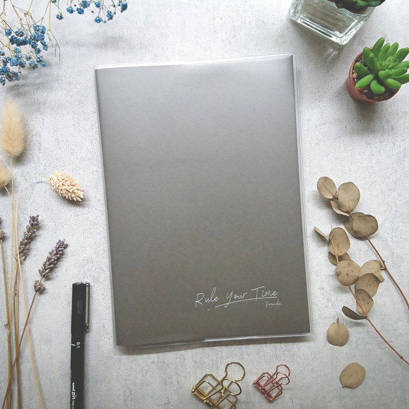 Di Meng Qi Rule Your Time Page Number Notebook - Dark Gray