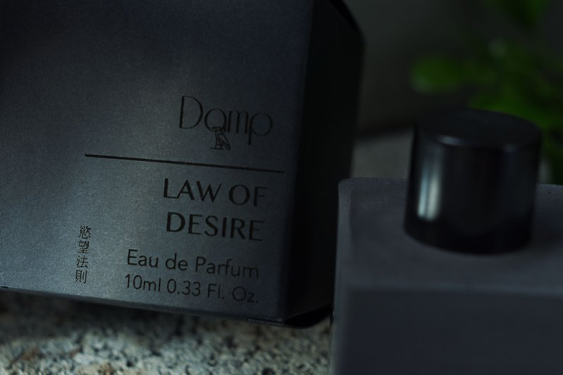 Movie series perfume / indoor fragrance desire law Law of Desire 10ml cement tank