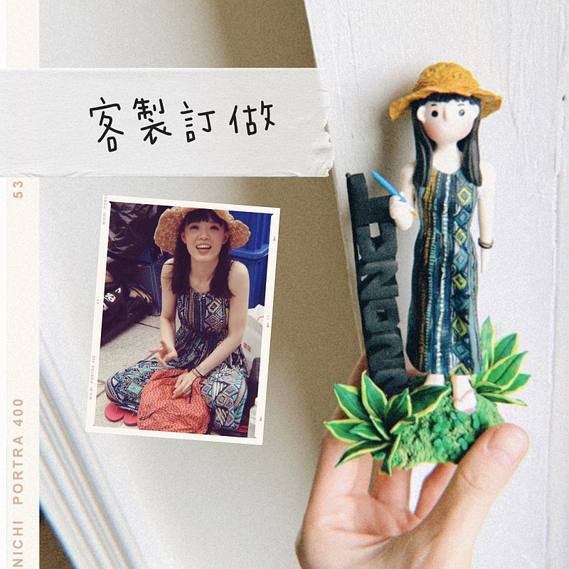 A single product custom - single doll Luluschool hand made clay