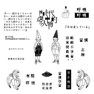 tattoo sticker -set four-
