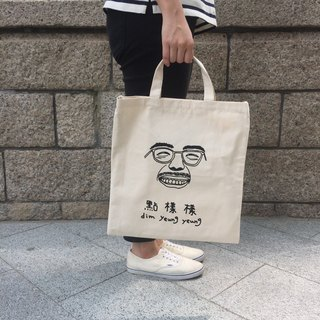 3 Way Tote Bag | dim yeung yeung 4/8