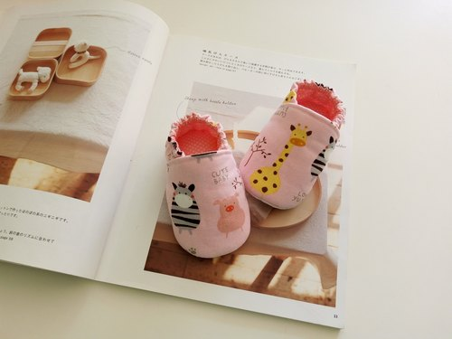 Zoo births gift baby shoes baby shoes 13/14