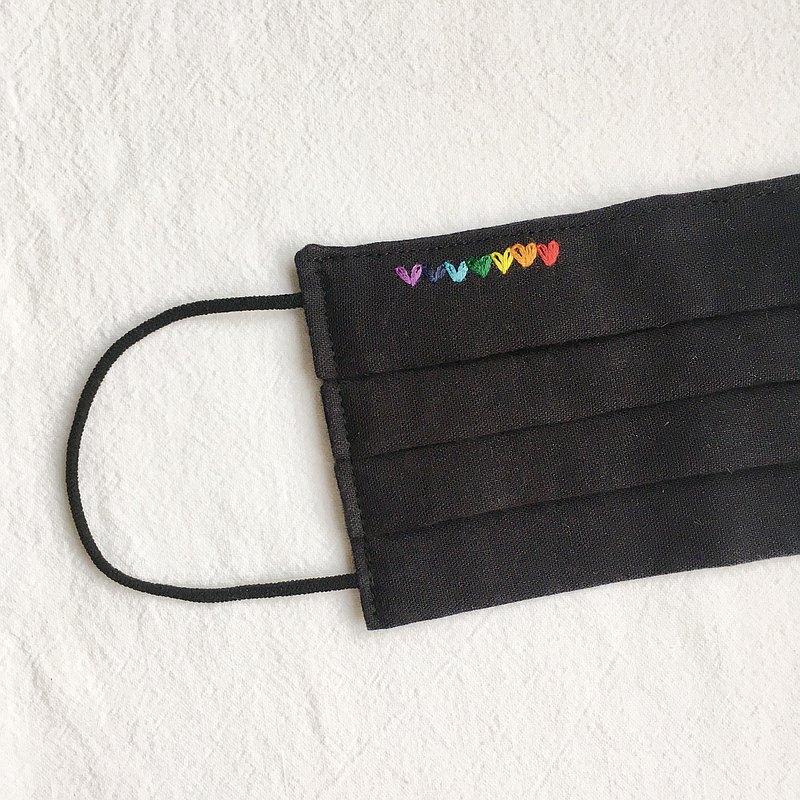 手工刺繡 彩虹愛心 立體布口罩 可洗滌 純棉二重紗黑色 成人/兒童