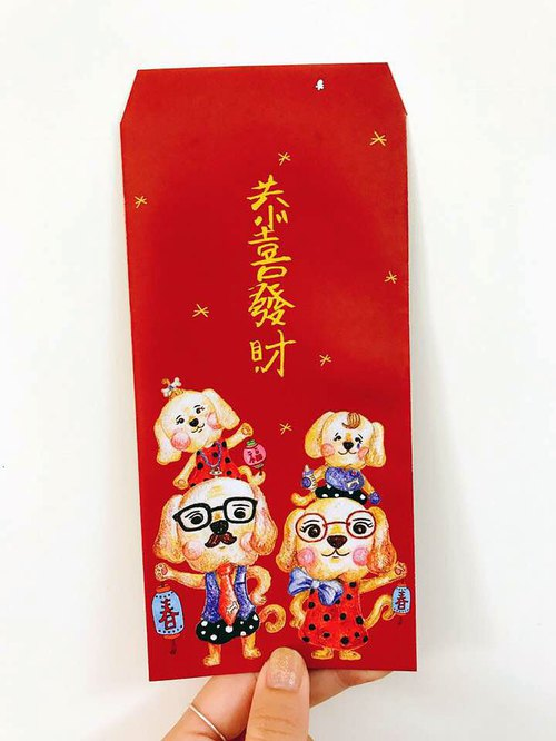 2018 Year of the Dog red envelopes want to blessing rich red bag 6 into (buy 2 get 1 free)