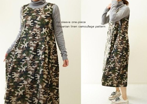 Heavyweight Lithuania 100% linen camouflage fluffy skirt sleeveless dress / camouflage a19-10