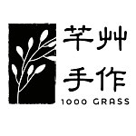 From Taiwan - 1000 GRASS