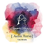 Aeon.Torio  Handmade Leather