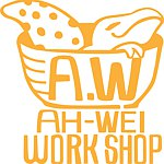 設計師品牌 - Ah-Wei Workshop