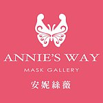 From Taiwan - Annie's Way
