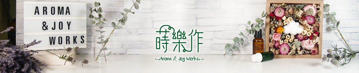 From Taiwan - Aroma & joy Works