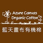Azure Canvas Organic Cotton