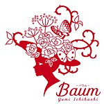 From Japan - baum