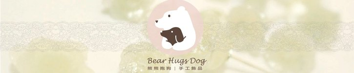 From Taiwan - bearhugsdog