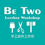 Be Two Leather Workshop