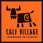 From Taiwan - calf-village