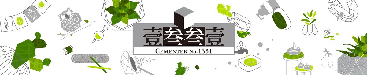From Taiwan - Cementerno-1331