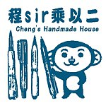 chengs-handmade-house