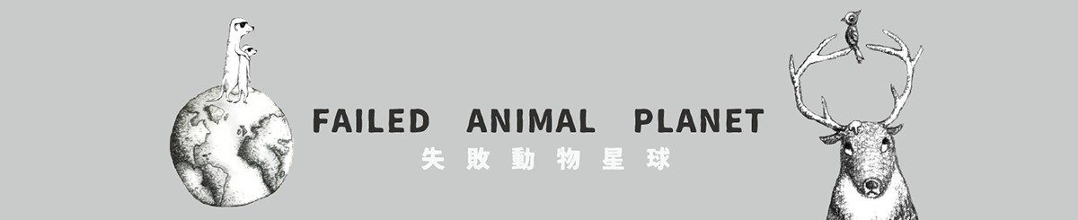 From Taiwan - Failed Animal Planet