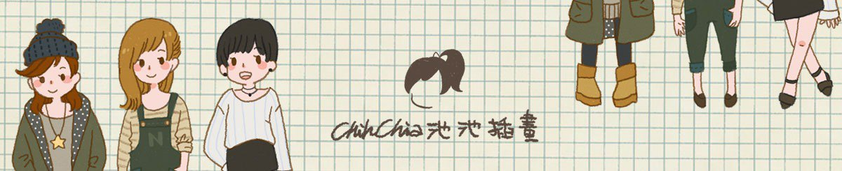 From Taiwan - ChihChia's Illustrations Shop