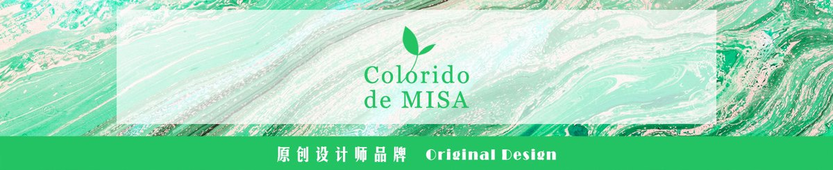 From mainland China - coloridodemisa