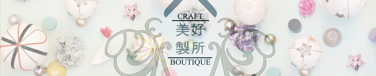 From Taiwan - craftboutique