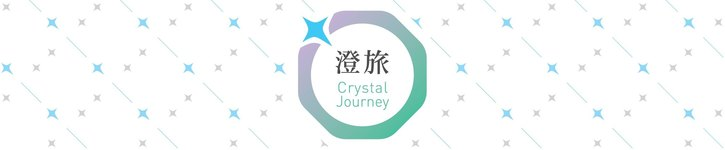 From Taiwan - crystaljourney