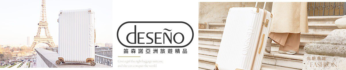 From Taiwan - deseno-luggage
