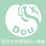 From Taiwan - doudourrou