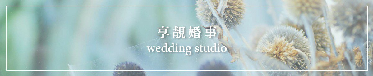 From Taiwan - ebstudio