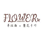 flowerflower2019