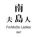 From Taiwan - Formosa Ladies