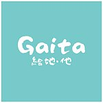 gaita-cookie