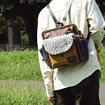 From Japan - Made in japan Backpack by Glamania