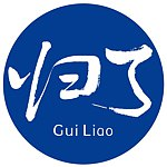 From mainland China - guiliao