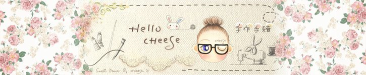 From Taiwan - hello-cheese