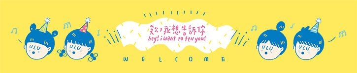 From Taiwan - heyiwanttotellyou
