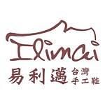 From Taiwan - ILIMAI