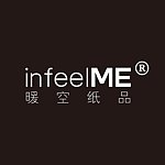 From mainland China - infeelme