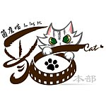 From Taiwan - Iningmi cat's Creations Handmade